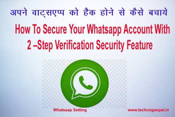 Secure Your Whatsapp Account With 2 Step Verification
