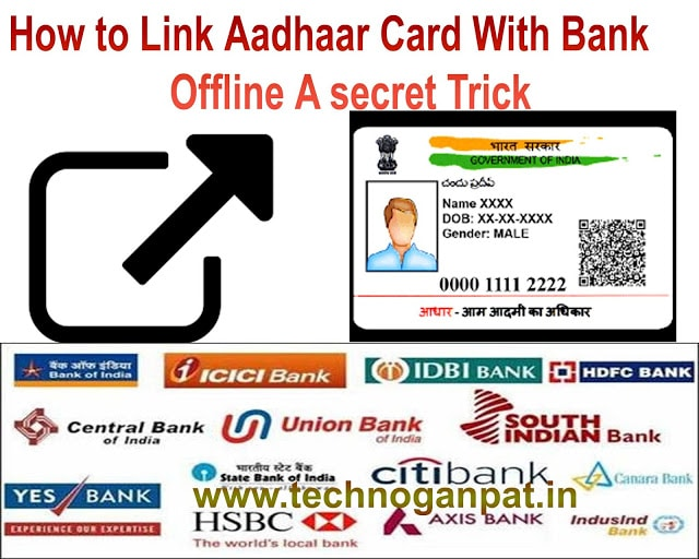 How to Link Aadhaar Card With Bank