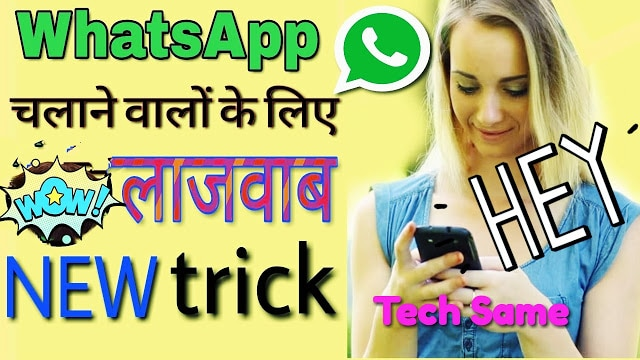 How to use whatsapp 5 tips