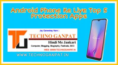 Android Phone Ke Liye Top 5 Protection Apps